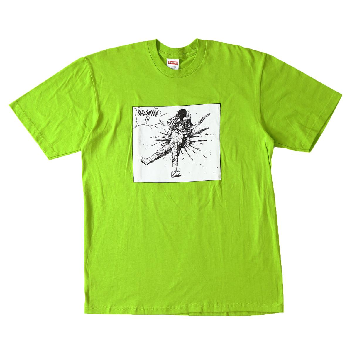 Supreme (シュプリーム) 17A/W ×AKIRA 山形Tシャツ(Yamagata Tee) ライム L 【メンズ】【K2055】【あす楽☆対応可】
