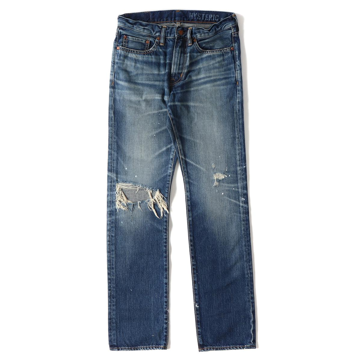 Jigsaw Kingston Straight Leg Jeans Womens New Blue Indigo
