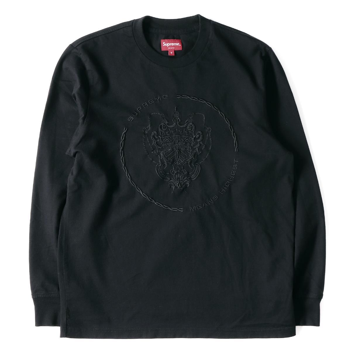 Supreme (シュプリーム) 18A/W クラウン刺繍ロングスリーブTシャツ(Crest L/S TOP) ブラック S 【メンズ】【K2131】【中古】