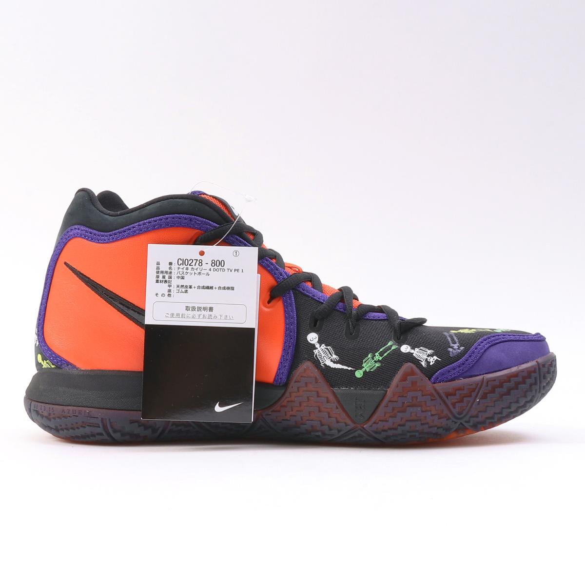 4fdd706d0f9 NIKE (Nike) KYRIE 4 DOTD TV PE 1 DAY OF THE DEAD (CI0278-800) team orange X  black US9(27cm)
