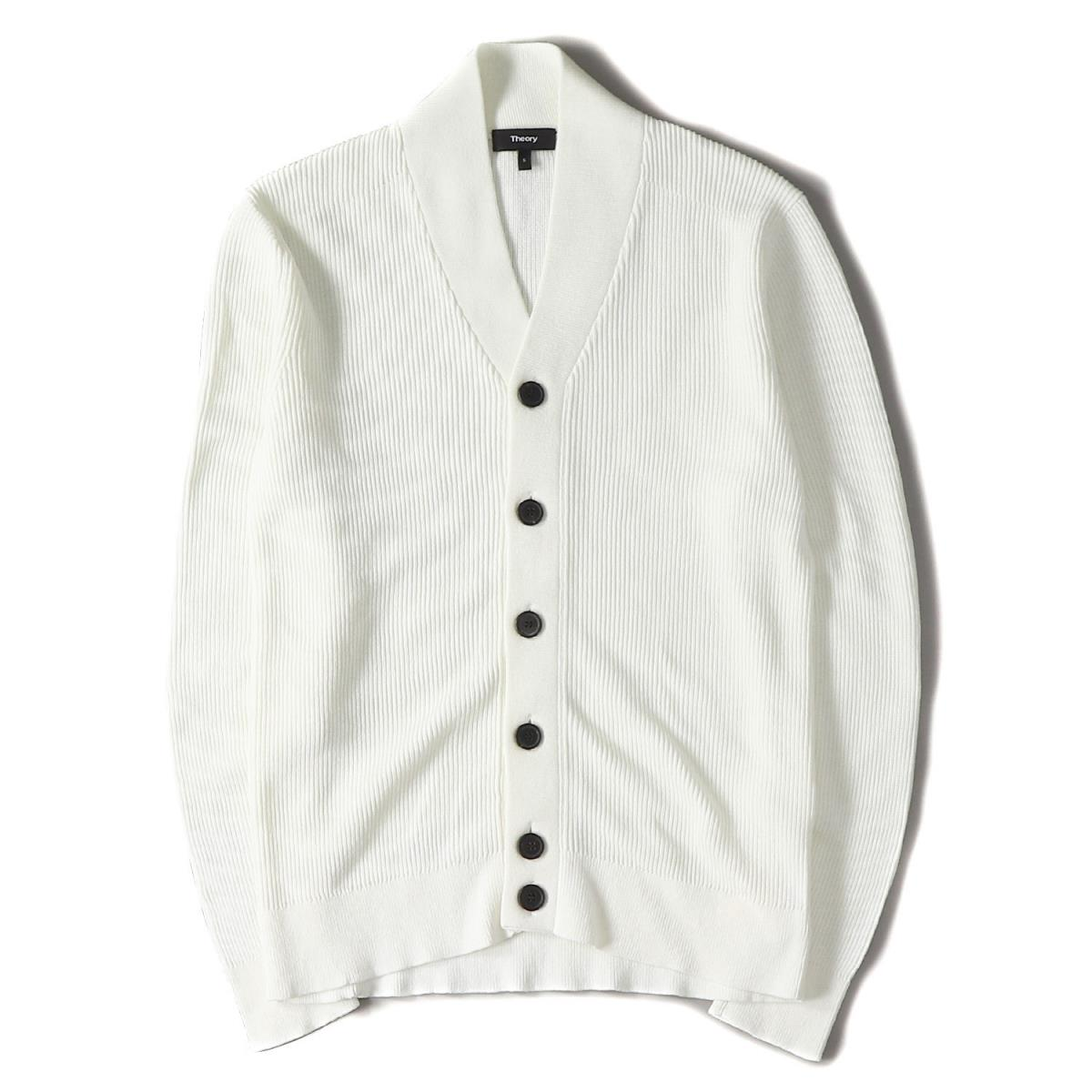 a6fe17c18cf BEEGLE by Boo-Bee: theory (theory) high gauge cotton knit cardigan ...