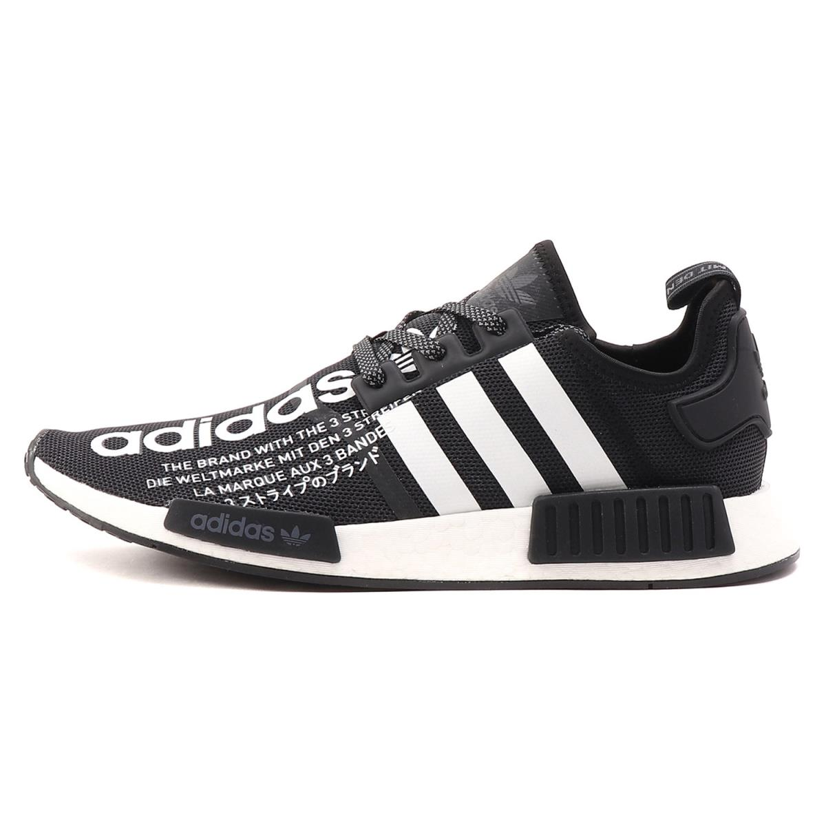 low priced 4c367 3b435 adidas (Adidas) 18A/W X ATMOS NMD R1 ATMOS(G27331) core black US10.5(28.5cm)