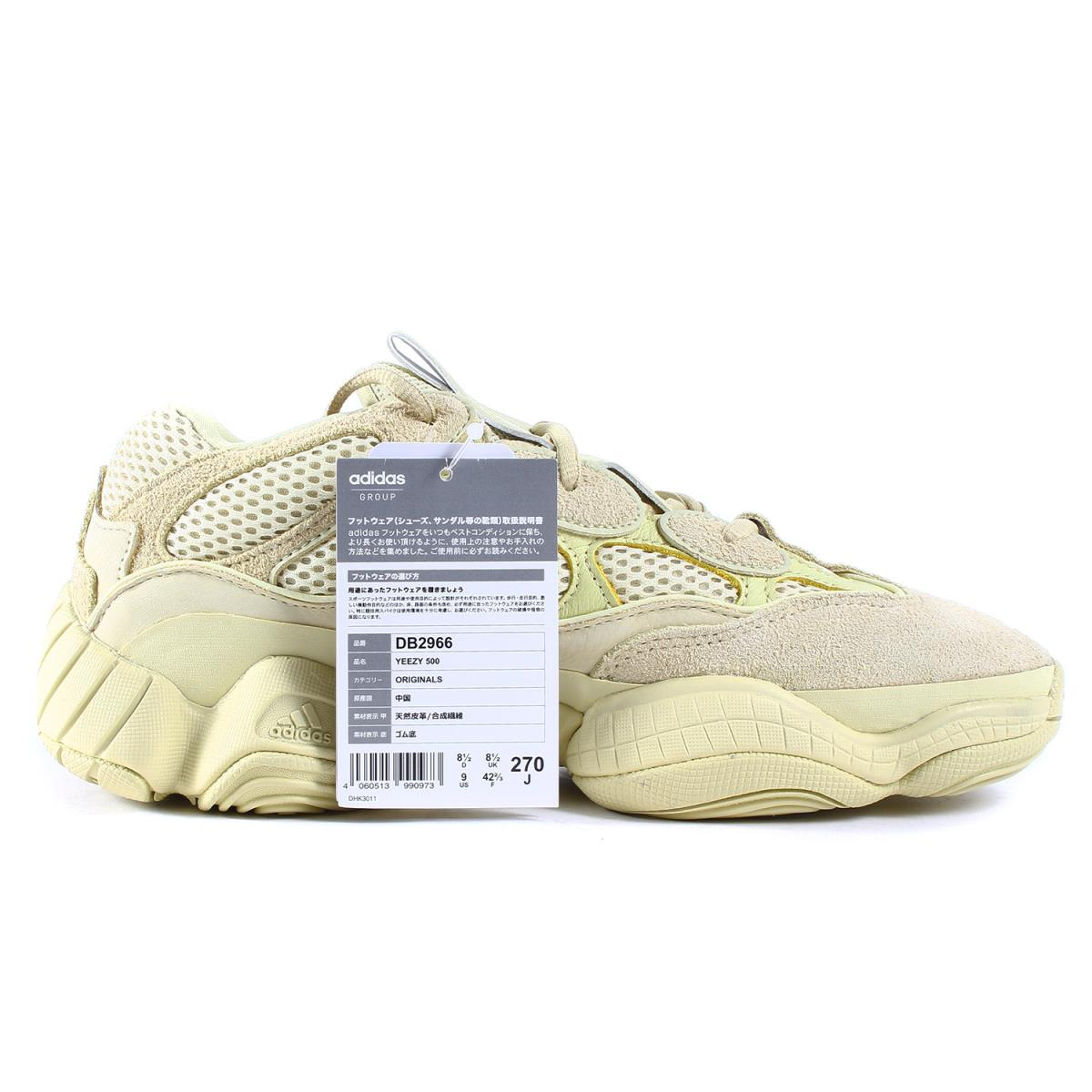 purchase cheap 68e7c affa8 adidas (Adidas) 18S/S YEEZY 500 SUPERMOON YELLOW (DB2966) supermarket moon  US9(27cm)