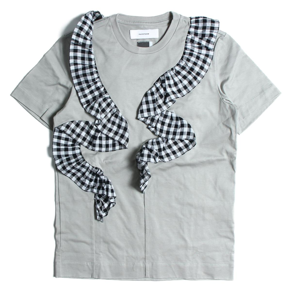 FACETASM(ファセッタズム) DOUBLE FRILL TEE ギンガムチェック フリルカットソー Tシャツ 18春夏 グレー×ブラック×ホワイト 1 【レディース】【美品】【K2336】【中古】