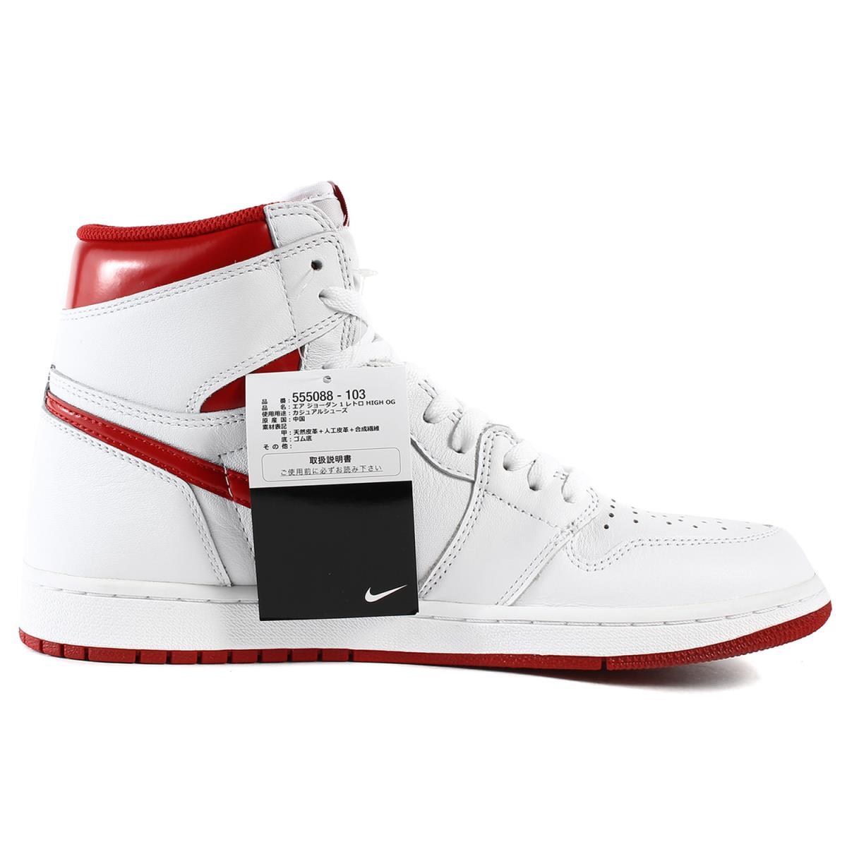 0d943eaa3dd BEEGLE by Boo-Bee: NIKE (Nike) AIR JORDAN 1 RETRO HIGH OG METALLIC ...