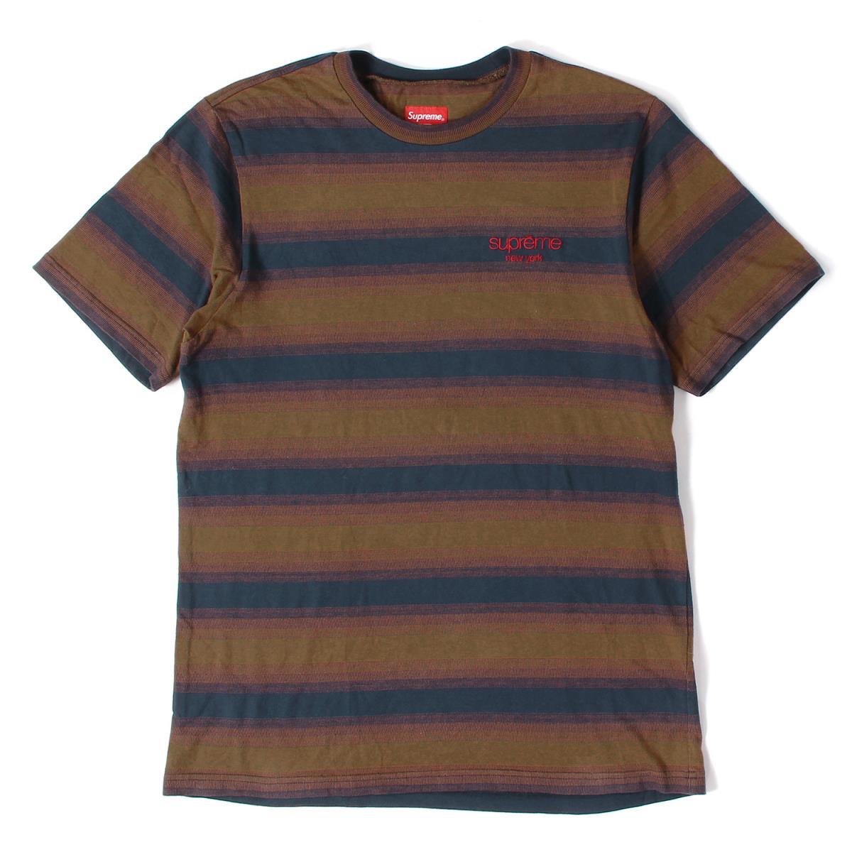 Supreme (シュプリーム) 18AW クラシックロゴ刺繍グラデーションボーダーTシャツ(Gradient Striped S/S Top) ブラウン×ネイビー M 【メンズ】【中古】【美品】【K2370】【あす楽☆対応可】