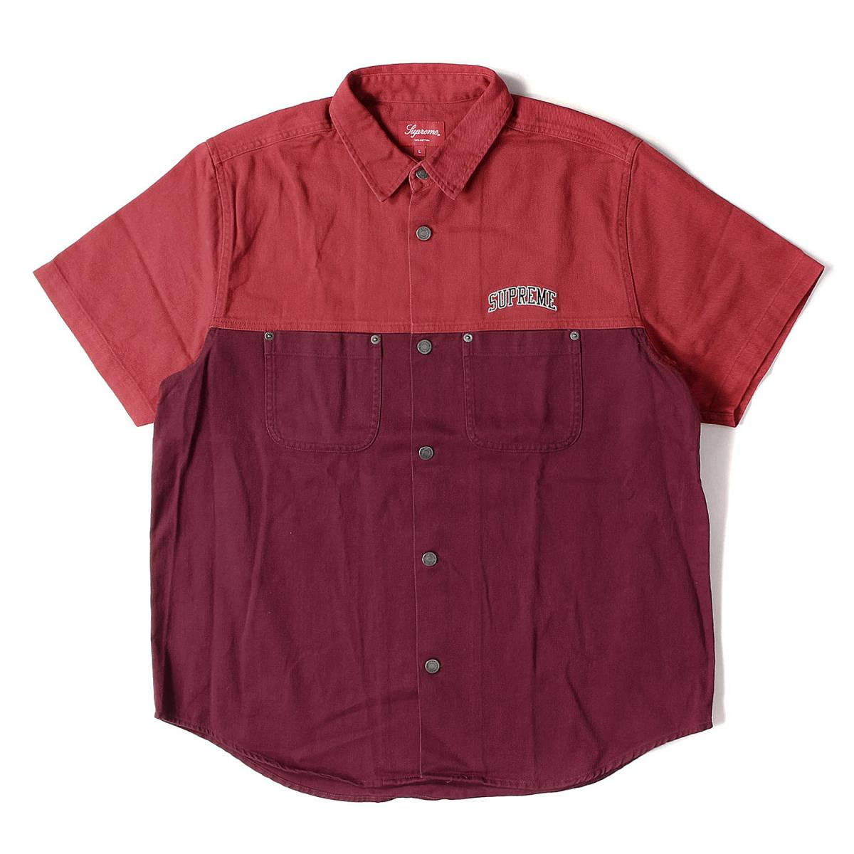 Supreme (シュプリーム) 19SS アーチロゴ2トーンデニム半袖シャツ(2-Tone Denim S/S Shirt) レッド L 【メンズ】【中古】【新品同様】【K2566】【あす楽☆対応可】