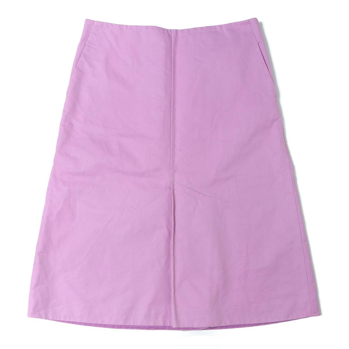Drawer ドゥロワー コットン 台形スカート ピンク 40(L) 【レディース】【中古】【K2486】