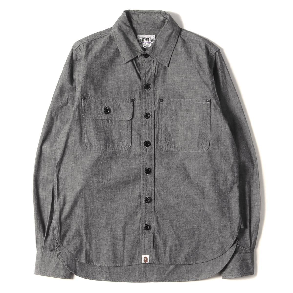 送料無料でお届けします ア ベイシング キャンペーンもお見逃しなく エイプ シャンブレーワークシャツ 長袖 APE シャツ K3025 メンズ 美品 S ブラック 中古