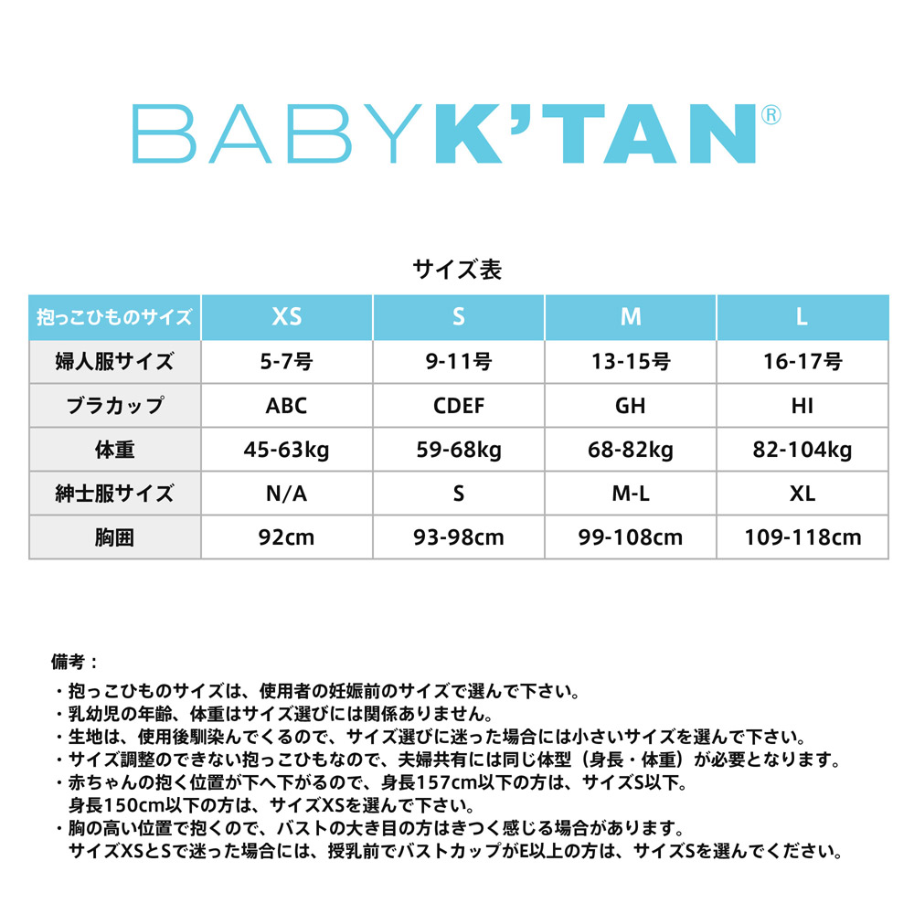 beemombaby  rakuten global market cuddle string ベビーキャリア  - cuddle string ベビーキャリアベビーケターン baby k'tan breeze (mesh)
