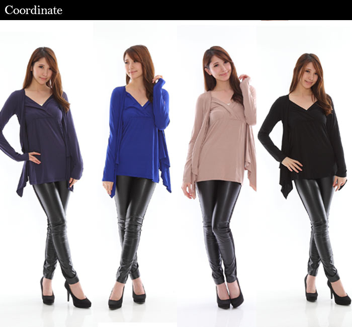 Leather for Pregnant Women