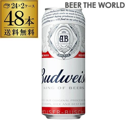1本あたり256円(税別) バドワイザー Budweiser 500ml缶×48本 2ケース(48缶)[Budweiser][キリン ライセンス生産][海外ビール][アメリカ][がぶ飲み派][ハロウィン][長S]