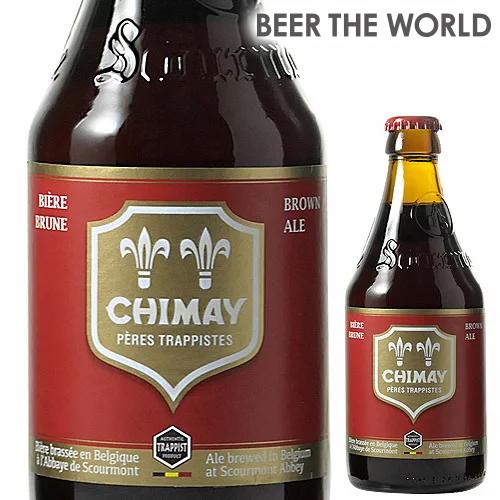 シメイ レッド トラピストビール330ml 瓶【5ケース販売】【送料無料】【1ケースあたり8,000円】[輸入ビール][海外ビール][ベルギー][ビール][ルージュ][トラピスト][赤][シメー]