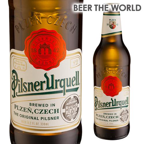 世界が模倣した元祖ピルスナー NEW ARRIVAL 世の中のビール事情を変えた黄金のピルスナー ピルスナー ウルケル330ml 格安激安 瓶 単品販売 輸入ビール 海外ビール ビール チェコ 長S