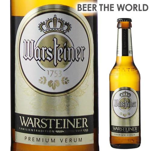 ヴァルシュタイナーピルスナー 330ml 瓶【5ケース販売】【送料無料】【1ケースあたり5,200円】[輸入ビール][海外ビール][ドイツ][ビール][長S]