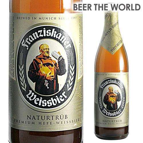 10ケース販売 送料無料フランチスカーナー ヘフェ ヴァイスビア ゴールド 500ml 瓶 200本[輸入ビール][海外ビール][ドイツ][ビール][フランツィスカナー][フランツィスカーナー][フランチスカナー][オクトーバーフェスト][長S]