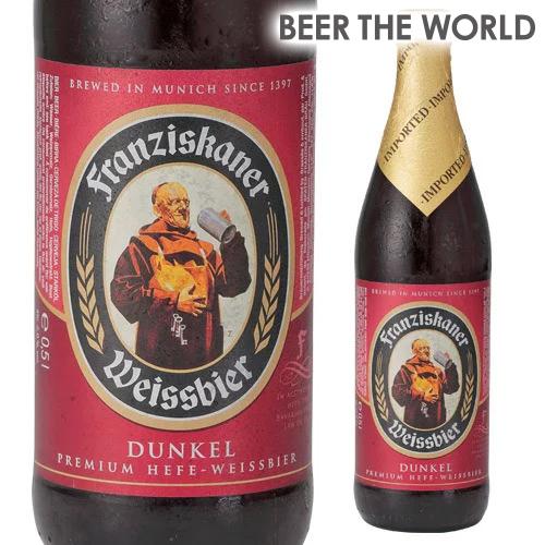 フランチスカーナーヘフェ ヴァイスビア ドゥンケル500ml瓶5ケース販売 送料無料【1ケースあたり6,297円(税別)】[輸入ビール][海外ビール][ドイツ][ビール][ヴァイツェン][フランツィスカナー][フランツィスカーナー][フランチスカナー][長S]