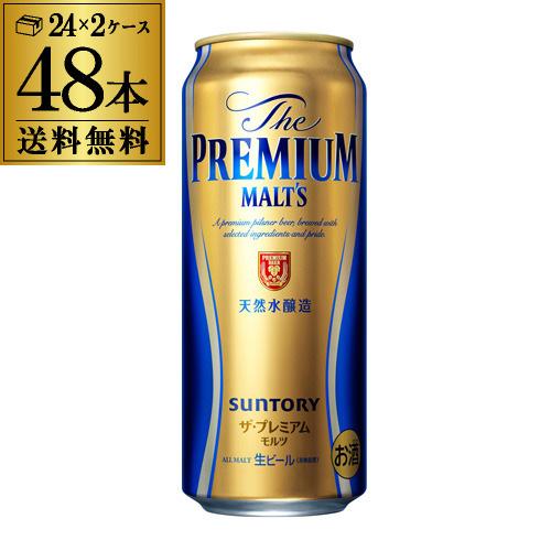 P3倍!送料無料サントリー ザ・プレミアムモルツ 500ml×48本 2ケース(48缶)プレモル ロング缶 ビール 長S11月30日(土)限定!全商品ポイント3倍!