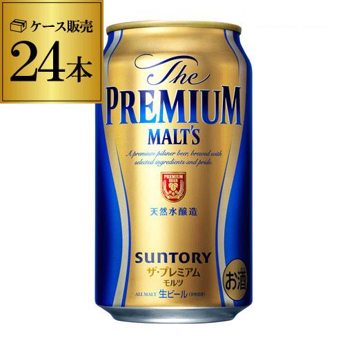 金賞 ビール ギフト サントリー ザ・プレミアムモルツ 350ml 24缶 1ケース(24本) ビールギフト プレモル 長S