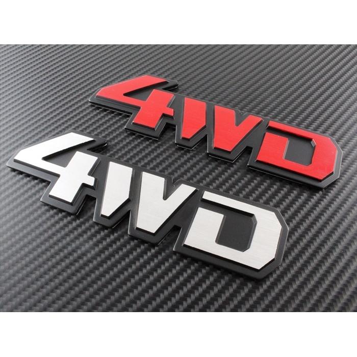 送料無料 ドレスアップに最適 汎用エンブレム 4WD マーケット エンブレム 汎用 至高 全2色 金属製 SUV 4×4 4駆 クロカン ドレスアップ アクセサリー ステッカー 両面テープ などに