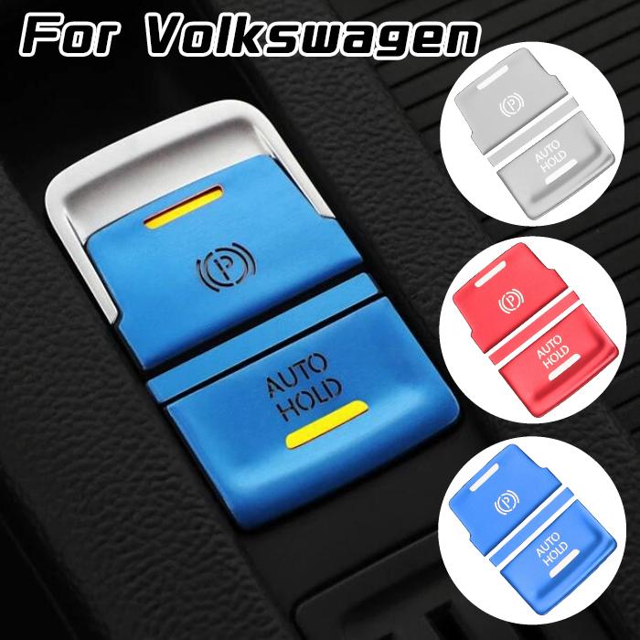 送料無料 流行 スイッチカバー まとめ買い特価 ボタンカバー VW フォルクスワーゲン パーキングブレーキ オートホールド ボタン カスタム カバー セット オートホールドボタン パーツ アクセサリー パーキングボタン 全3色