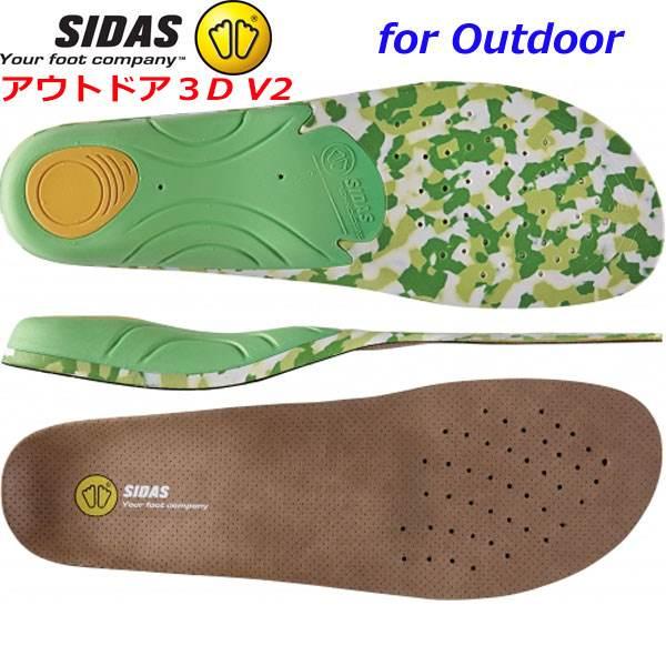 SIADS シダス インソール 3D 人気モデル 代引不可 シダス 衝撃吸収インソール V2 アウトレットセール 特集 SIDAS 3153781 値引き アウトドア3D