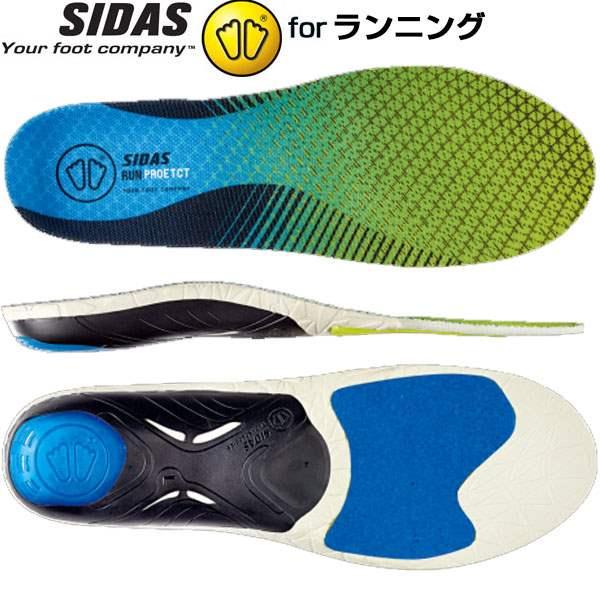 SIADS シダス インソール 3D 人気モデル 代引不可 シダス おトク ランニング 衝撃吸収インソール 新色 ラン3Dプロテクト 中敷き 3162181ラン3DプロテクトJP SIDAS
