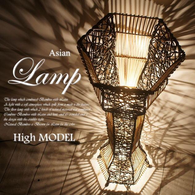 Begin resort gallery | Rakuten Global Market: Standard lamp light 6 ...