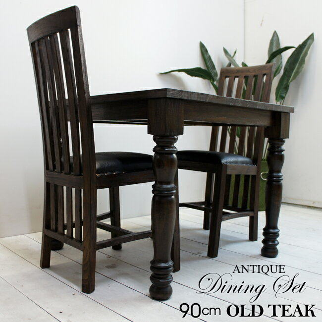 Antique Old Teak Dining Table 3 Piece Set 90 Cm Santos Chair Solid Asian  Home Furniture Resort Tableware Rococo Natural Tree Trees Wood Dark Brown  Classic
