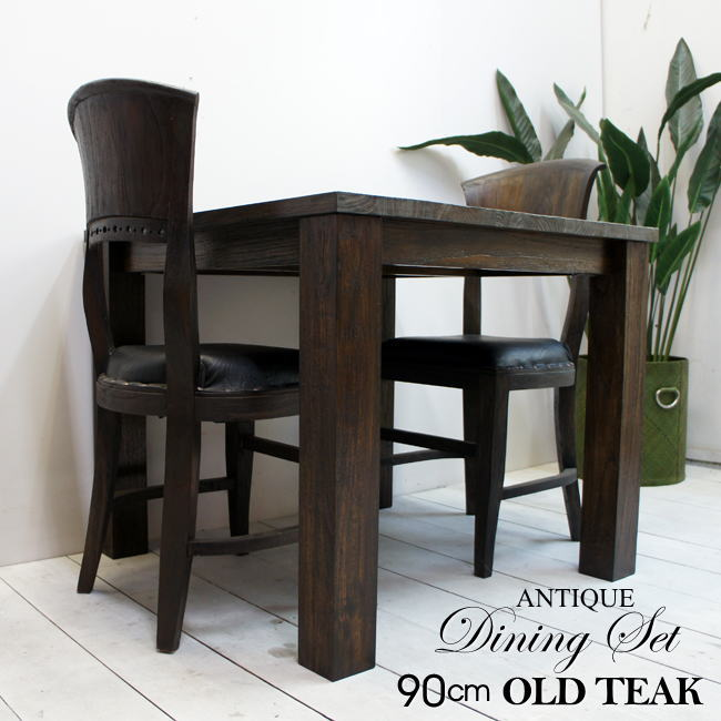 Old Teak Dining Table: Asian Furniture, Balinese Furniture Old Teak Wood  Trees 2 / 90 Cm, Set Of 3 Italy Chair (leather) For
