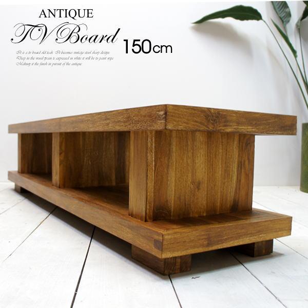 Furuki Tv Rack Av Board Made Of Asian Furniture Tv Stand Vishnu150cm Horse Mackerel Ann Furniture Old Teak Pure Tv Board Tv Stock Is Modern