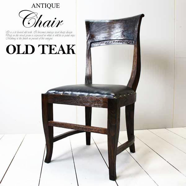 Asian Furniture   Dining Chairs/イタリーチェア ( Old Leather ) / Asian Furniture  Bali Furniture Dining Chair Chairs Old Teak