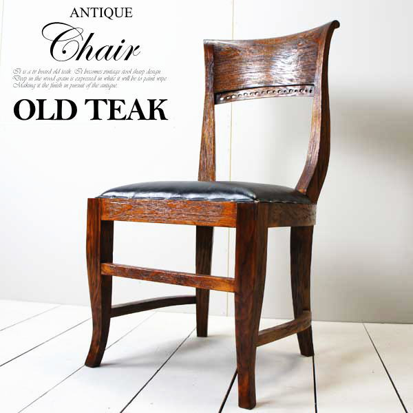 Asian Furniture Teak Dining Chair