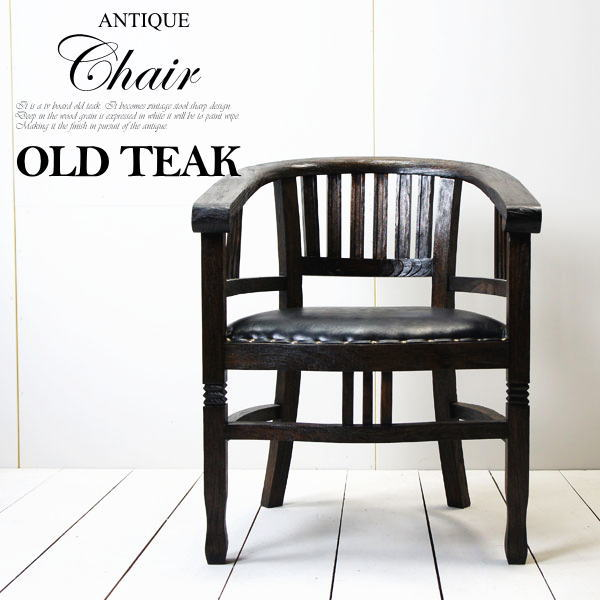 Asian Furniture Dining Chairs And Renounce A Old Leather Bali