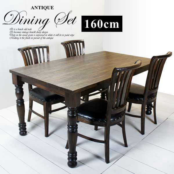 newest 294a3 15af9 Four Asian furniture teak dining set five points 160cm six (Jill chair  dining table set table potter's wheel leg tree teak furniture wooden living  ...