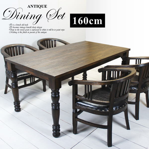 Four Asian Furniture Teak Dining Set Five Points 160cm Six Lennon Chair Table Potter S Wheel Leg Tree Wooden Living