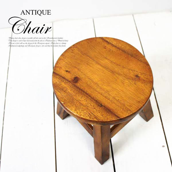 Phenomenal Tree Antique Entrance Chair Flower Stand Entrance Chair Chair Fashion Shin Pull Modishness Retro For The Work For The Asian Furniture Wood Stool Uwap Interior Chair Design Uwaporg