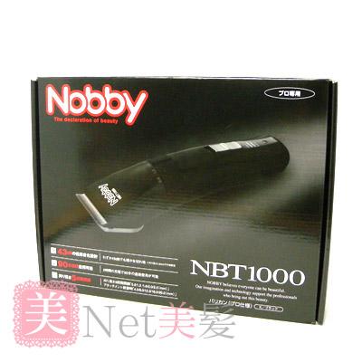 Nobby NBT1000 バリカン 送料無料 コンビニ受取対応商品