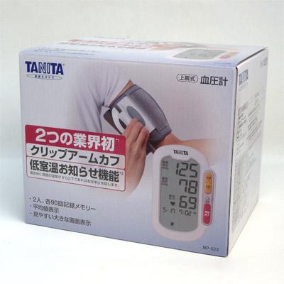 タニタ 上腕式血圧計 BP-523WH ホワイト 送料無料 コンビニ受取対応商品