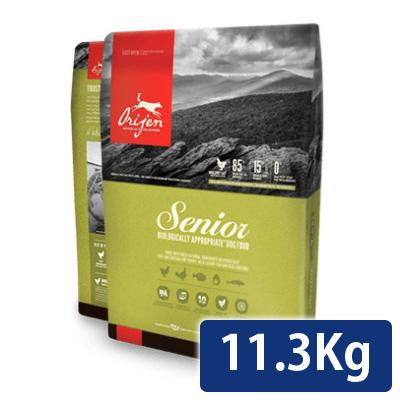 オリジン シニア 11.3kg 送料無料 コンビニ受取対応商品
