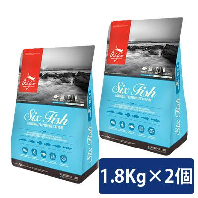 オリジン 6フィッシュ キャット 1.8kg 2個セット  コンビニ受取対応商品:美髪倶楽部