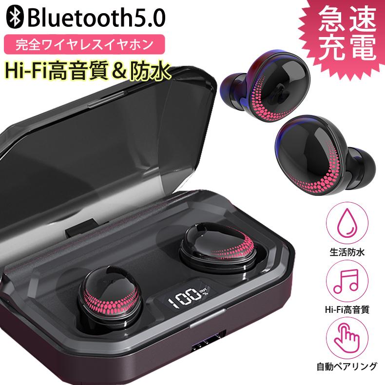 ワイヤレスイヤホン Bluetooth イヤホン X10