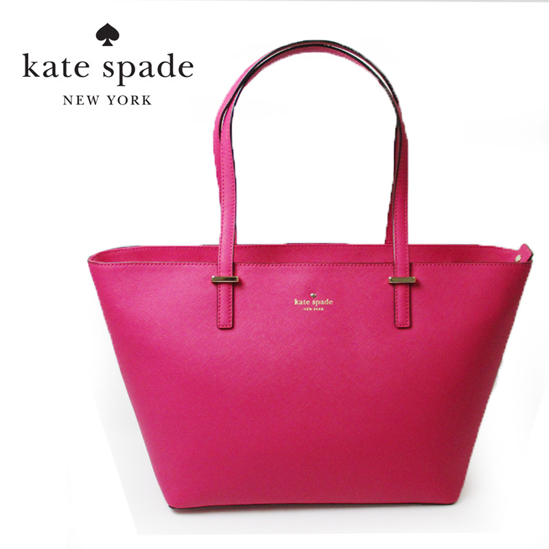 【Kate spade ケイトスペード SMALL HARMONY  トートバッグ PXRU4545 698 SWEET HEART PINK】【3-0020】母の日 ギフト プレゼント