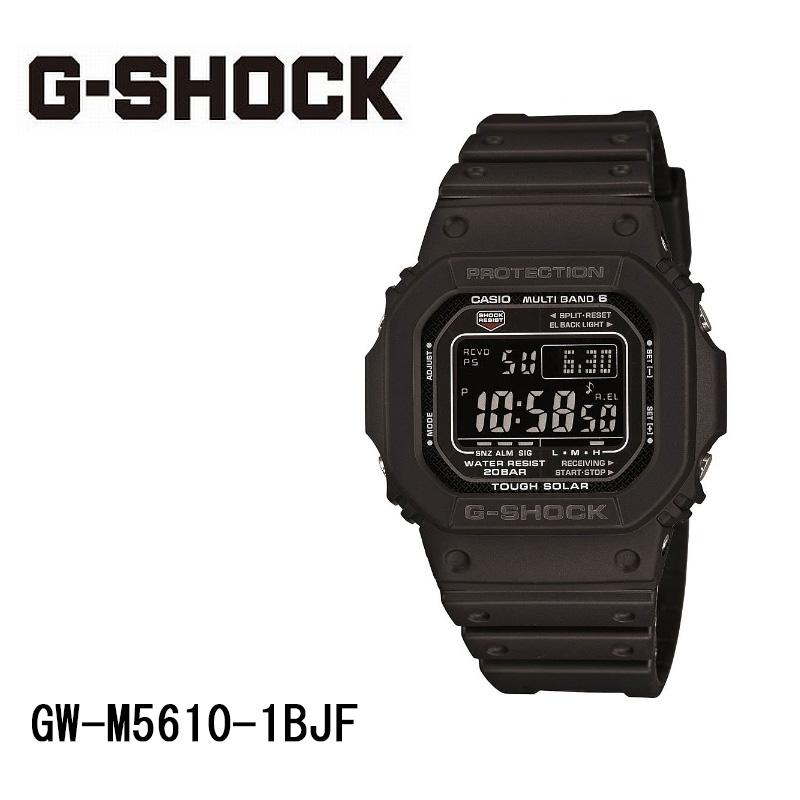 GW-M5610-1BJF G-SHOCK ソーラー電波【7-0012】