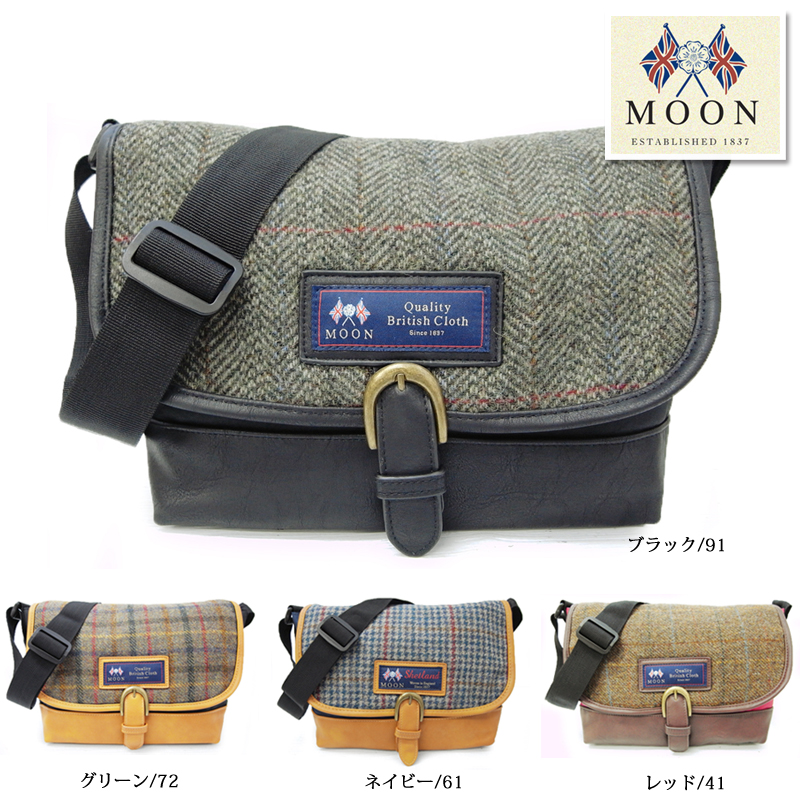 上質なイギリスMOON社の本格ツイード使用バッグ 最終処分価格 MOON ツイード ショルダー バッグ R997 人気の製品 Y-0037 幅広ショルダー 爆買いセール ムーン 斜め掛け レディース 斜めがけ メンズ ワンショルダー