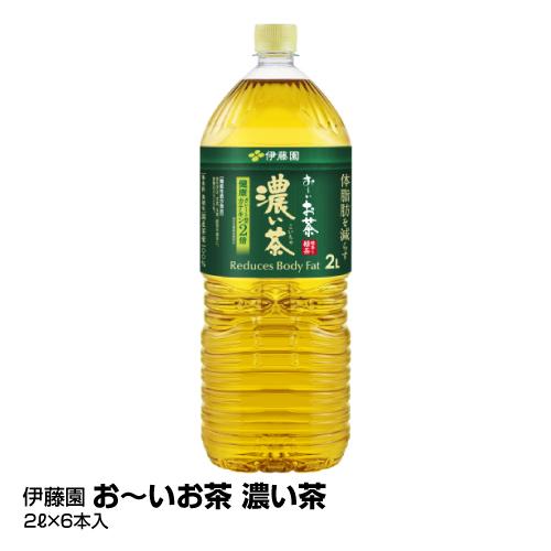 機能性表示食品 伊藤園 商い 初売り お~いお茶 濃い茶 2L×6本_4901085609576_74