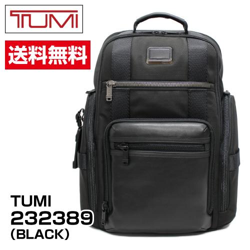 ブラック_4582357834522_21 ブランド BLACK Bravo Alpha 送料無料 デラックスブリーフパック バックパック シェパード 232389 TUMI