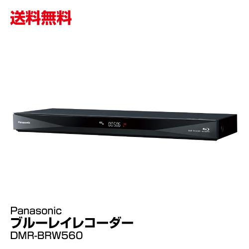 送料無料 ブルーレイレコーダー Panasonic パナソニック DMR-BRW560_4549980250105_94