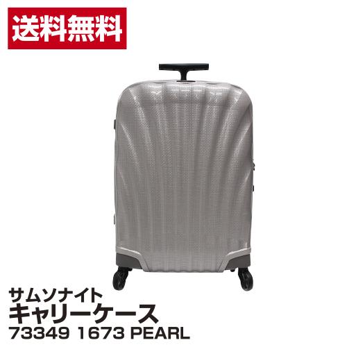 送料無料 ブランド キャリーケース スーツケース Samsonite サムソナイト コスモライト 55cm V22 302 73349 1673 PEARL_4582357842121_21