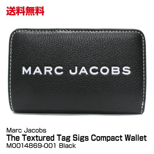 送料無料 ブランド レディース 二つ折り財布 Marc Jacobs マークジェイコブス The Textured Tag Sigs Compact Wallet M0014869 001/Black_4582357842282_21